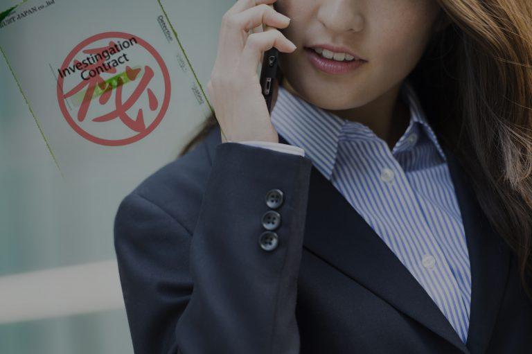 世界各國的韓國風塵女子