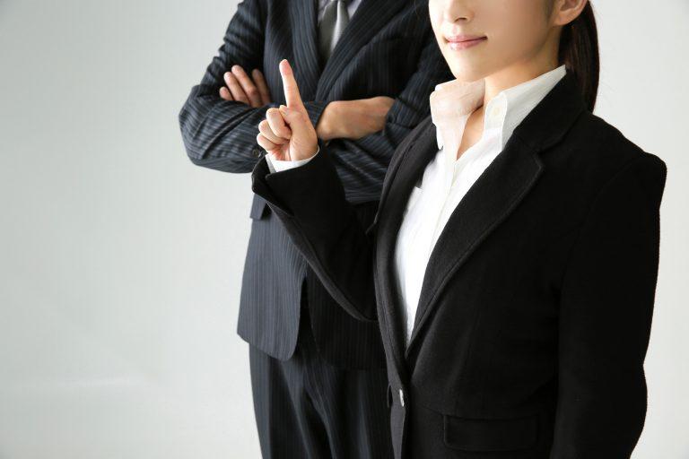 韓國留學的兒子的素行調查委託