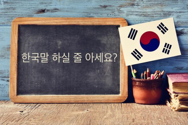 中國女友與韓国人男性的外遇