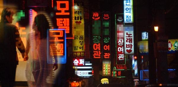 丈夫與韓国人外遇的調查實例