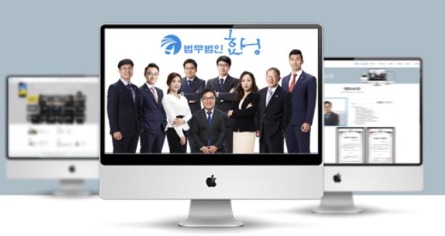 我們可以介紹您值得信任的韓國律師